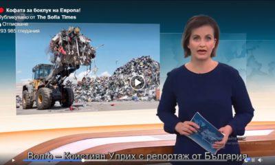 zdf_bokluk_blgariya