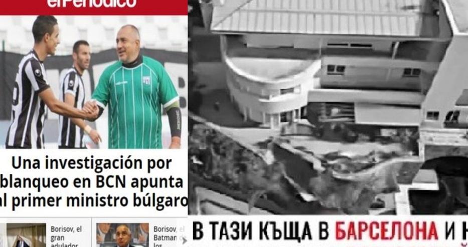 big_borisov-ispaniq-vestnik