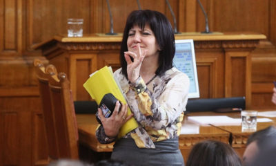 cveta_karaqncheva_bgnes
