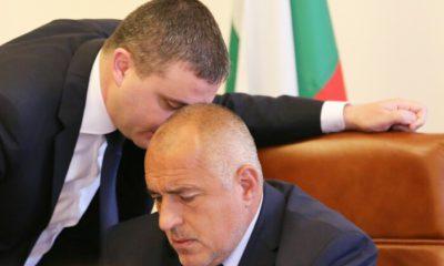 Владислав Горанов и Бойко Борисов 08062016 (1)