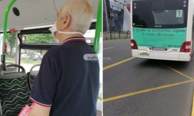 absurd-plovdivski-avtobus-mazh-zabi-909