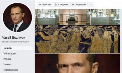 bojkov_bf