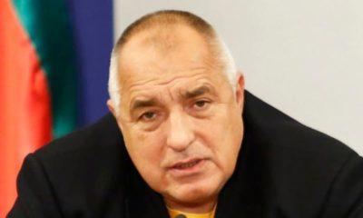 borisov-goranov-da-se-obasnava-za-vasil-bojkov-1