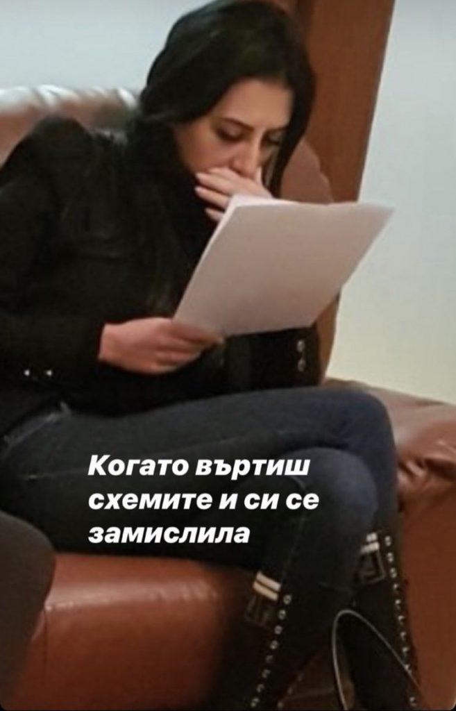 rozali-657x1024