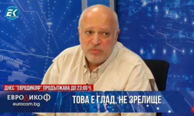 prof-minekov-tozi-koito-e-zapisal-borisov-ima-oshte-razgovori-snimki-i-dokumenti-1