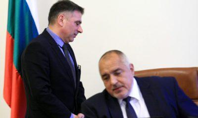 Бойко-Борисов-Данаил-Кирилов