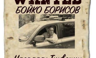 otrovnoto-trio-izdirva-premiera-borisov-1