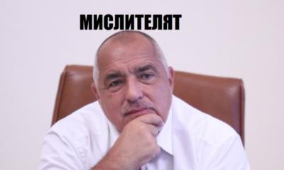 meme-mislitelyat