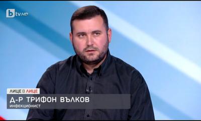 trifon_valkov