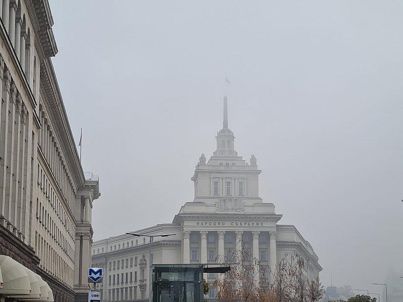 bgnes_vuzsyh