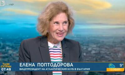 elena_poptodorova