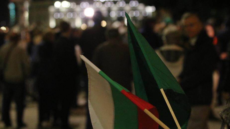 sofiq-protest-