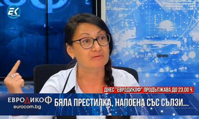 veselina_gancheva