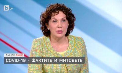 antoniya-parvanova