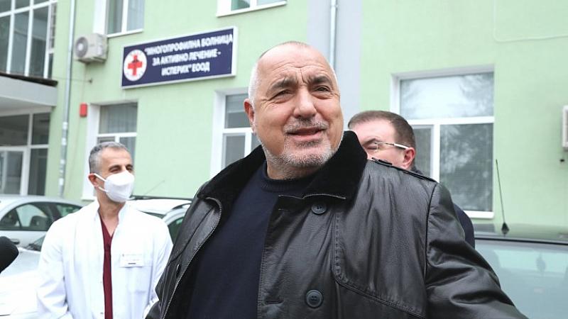 borisov_isperih