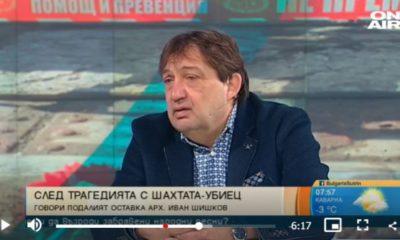 captureshishkov