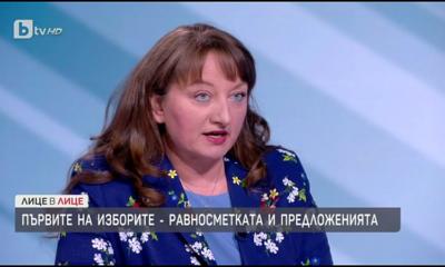 denitsa_sacheva_btv