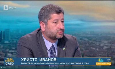 hristo_ivanov_btv
