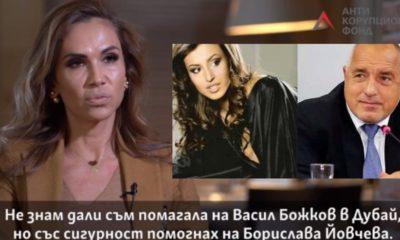 big_bjkuyhj
