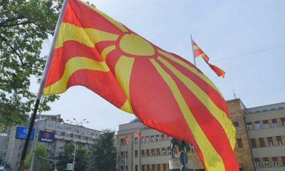 severna-makedonia-blokira-pregovorite-s-balgaria-1