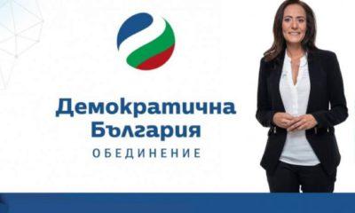 Rosina-Stanislavova-655x392