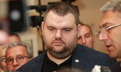 peevski_bgnes